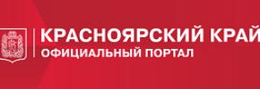 http://www.krskstate.ru/