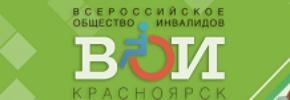 http://kras-voi.ru/