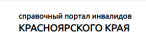 https://invalid24.ru/
