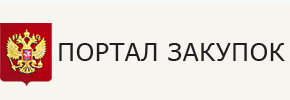 https://zakupki.gov.ru/epz/main/public/home.html